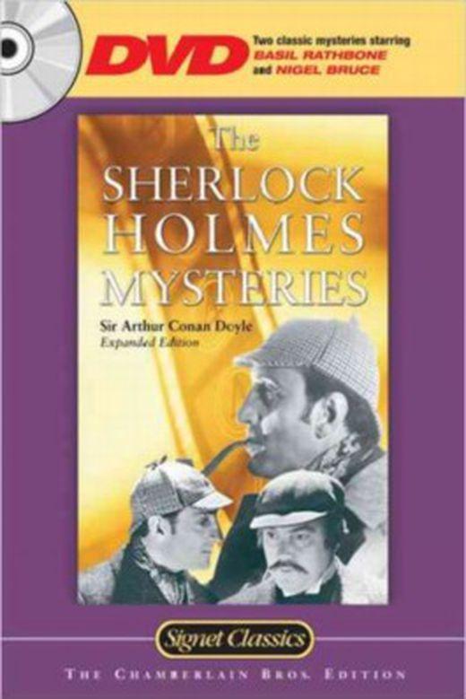 The sherlock holmes mysteries 9781596091764 xxl