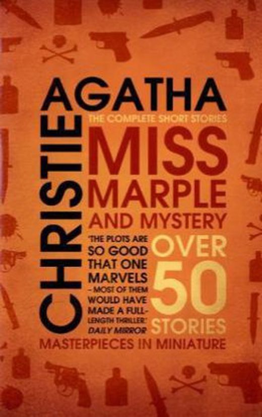 Miss marple and mystery 9780007284184 xxl