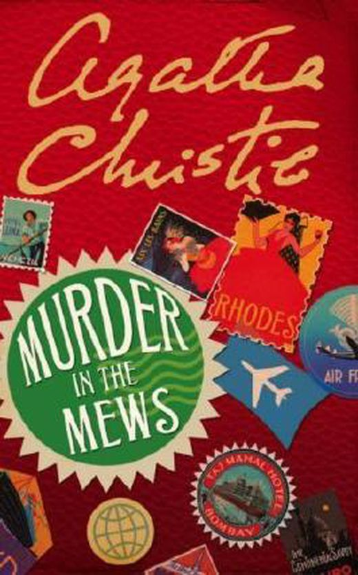 Murder in the mews  poirot  by christie  agatha  2008  paperback b00iib5u26 xxl
