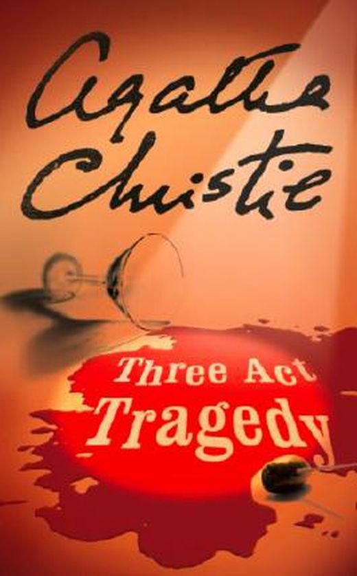 Three act tragedy  poirot  9780007422883 xxl