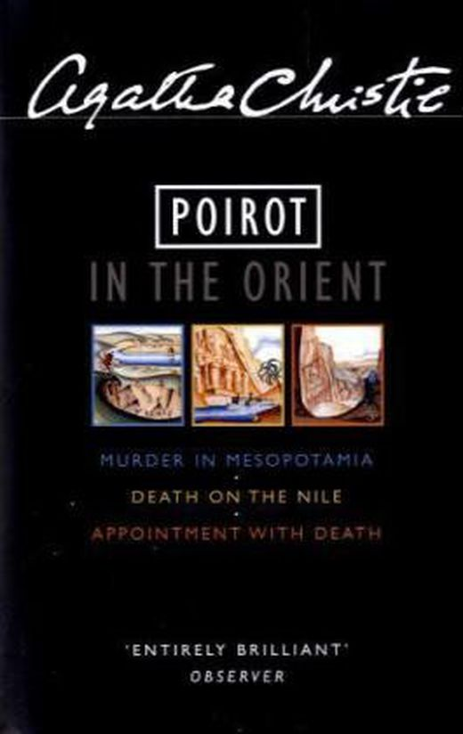 Poirot in the orient 9780007120727 xxl